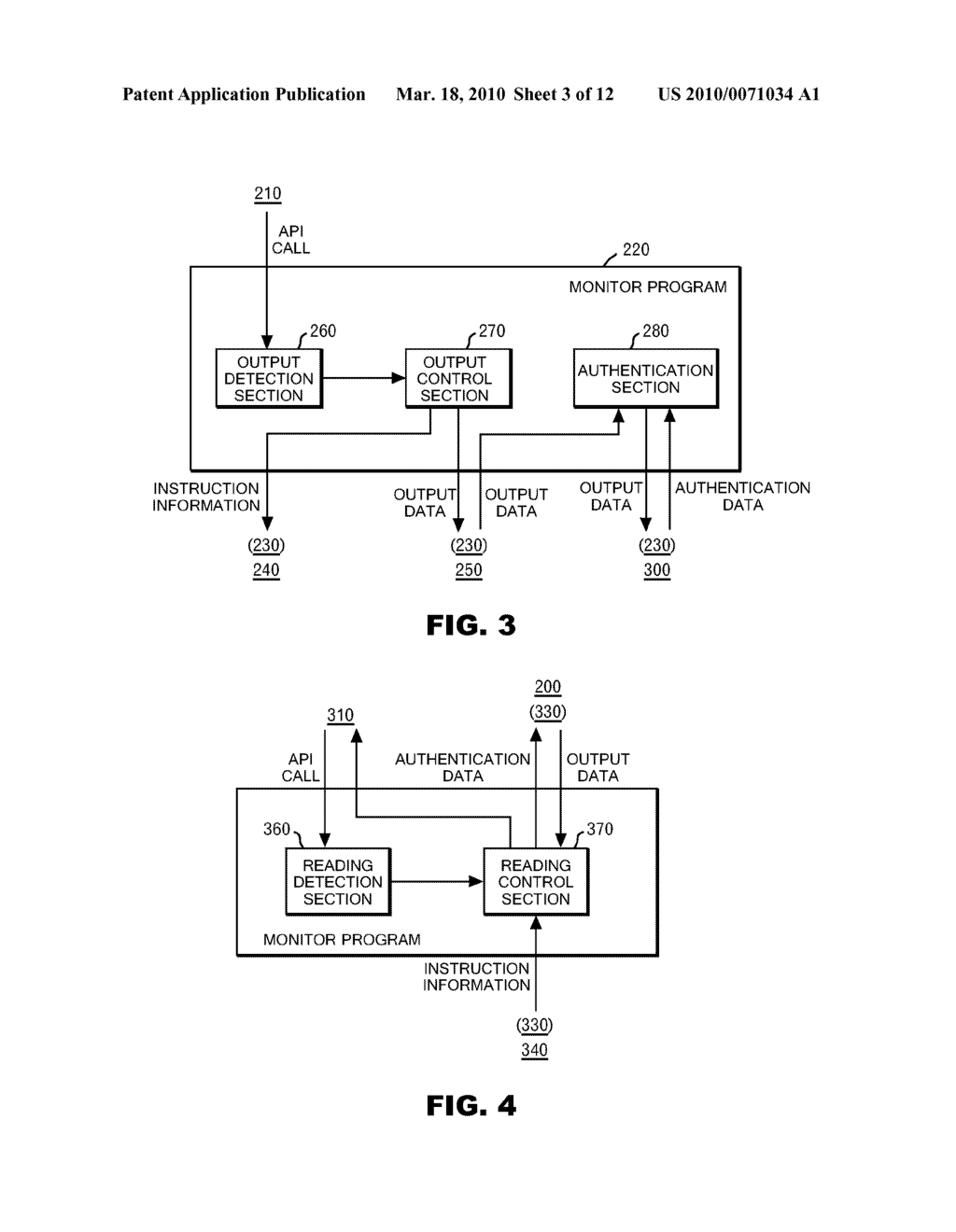 SYSTEM FOR PREVENTING UNAUTHORIZED ACQUISITION OF INFORMATION AND METHOD THEREOF - diagram, schematic, and image 04