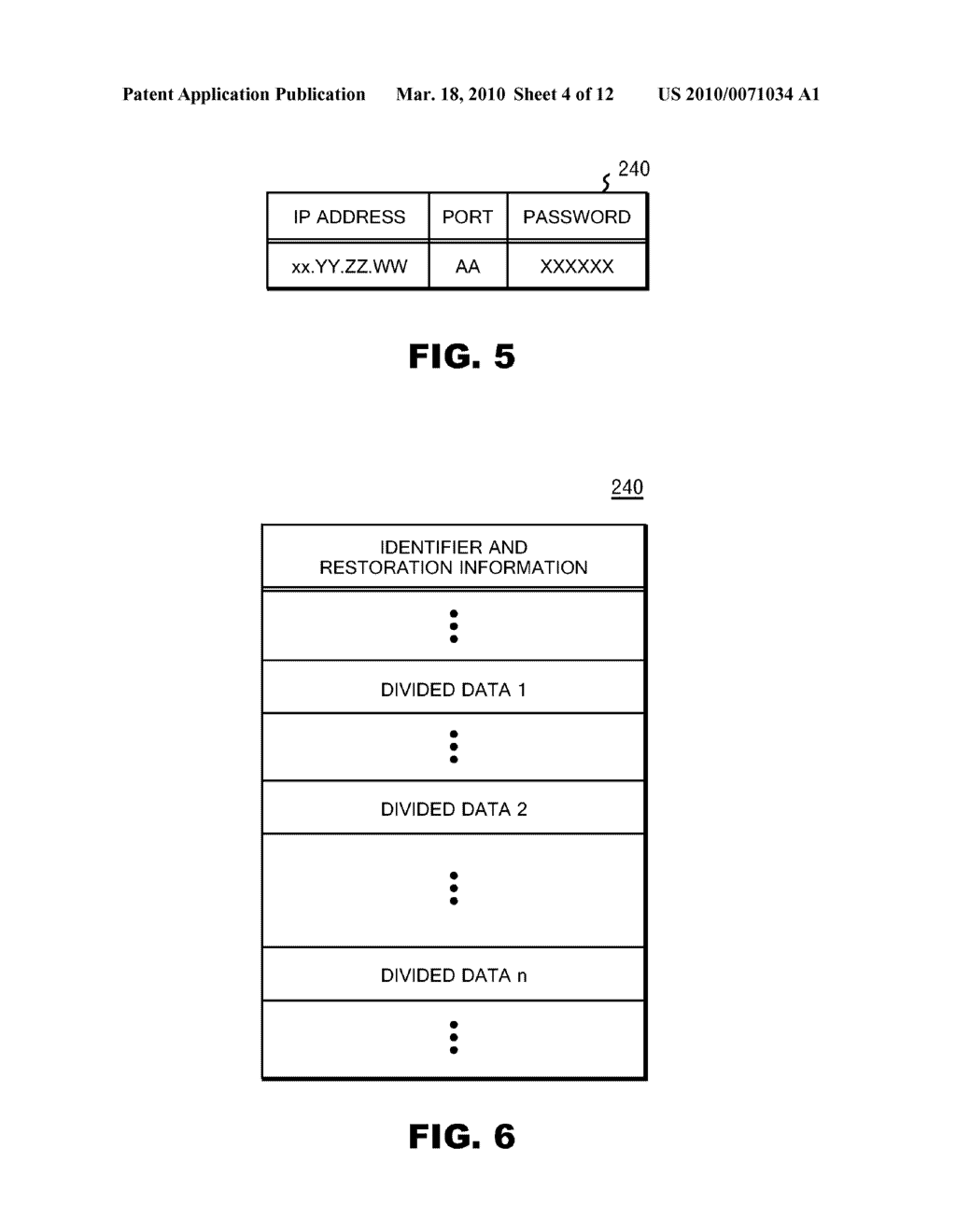 SYSTEM FOR PREVENTING UNAUTHORIZED ACQUISITION OF INFORMATION AND METHOD THEREOF - diagram, schematic, and image 05