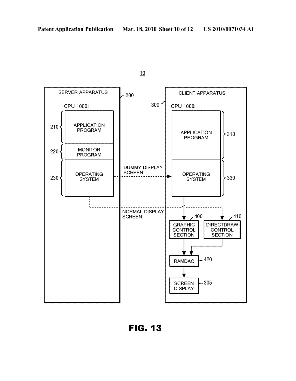 SYSTEM FOR PREVENTING UNAUTHORIZED ACQUISITION OF INFORMATION AND METHOD THEREOF - diagram, schematic, and image 11