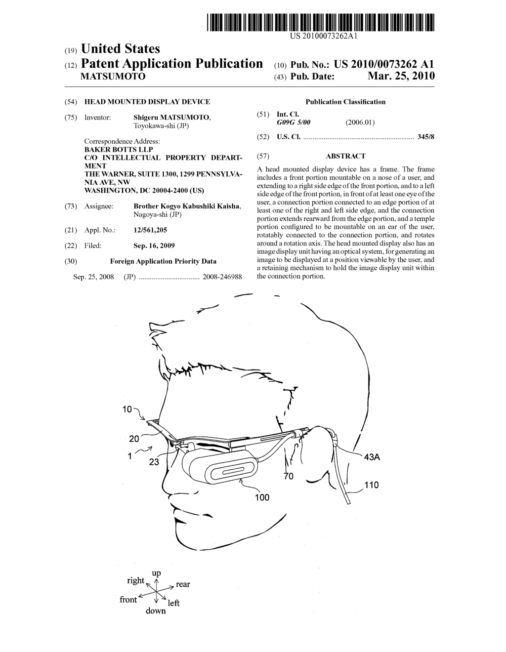 HEAD MOUNTED DISPLAY DEVICE - diagram, schematic, and image 01