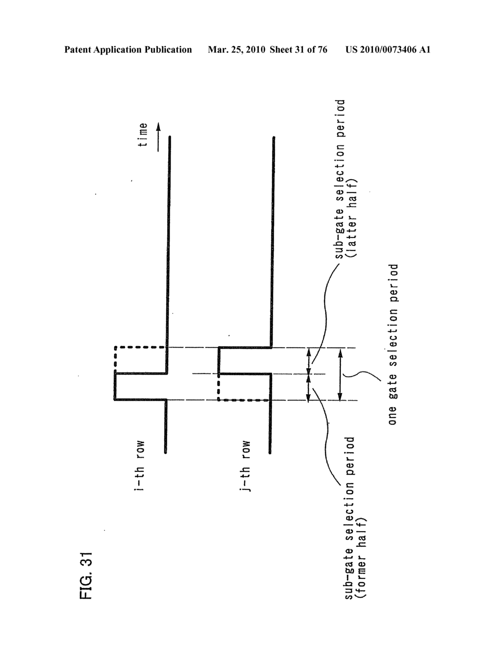 Display Device, and Driving Method and Electronic Apparatus of the Display Device - diagram, schematic, and image 32