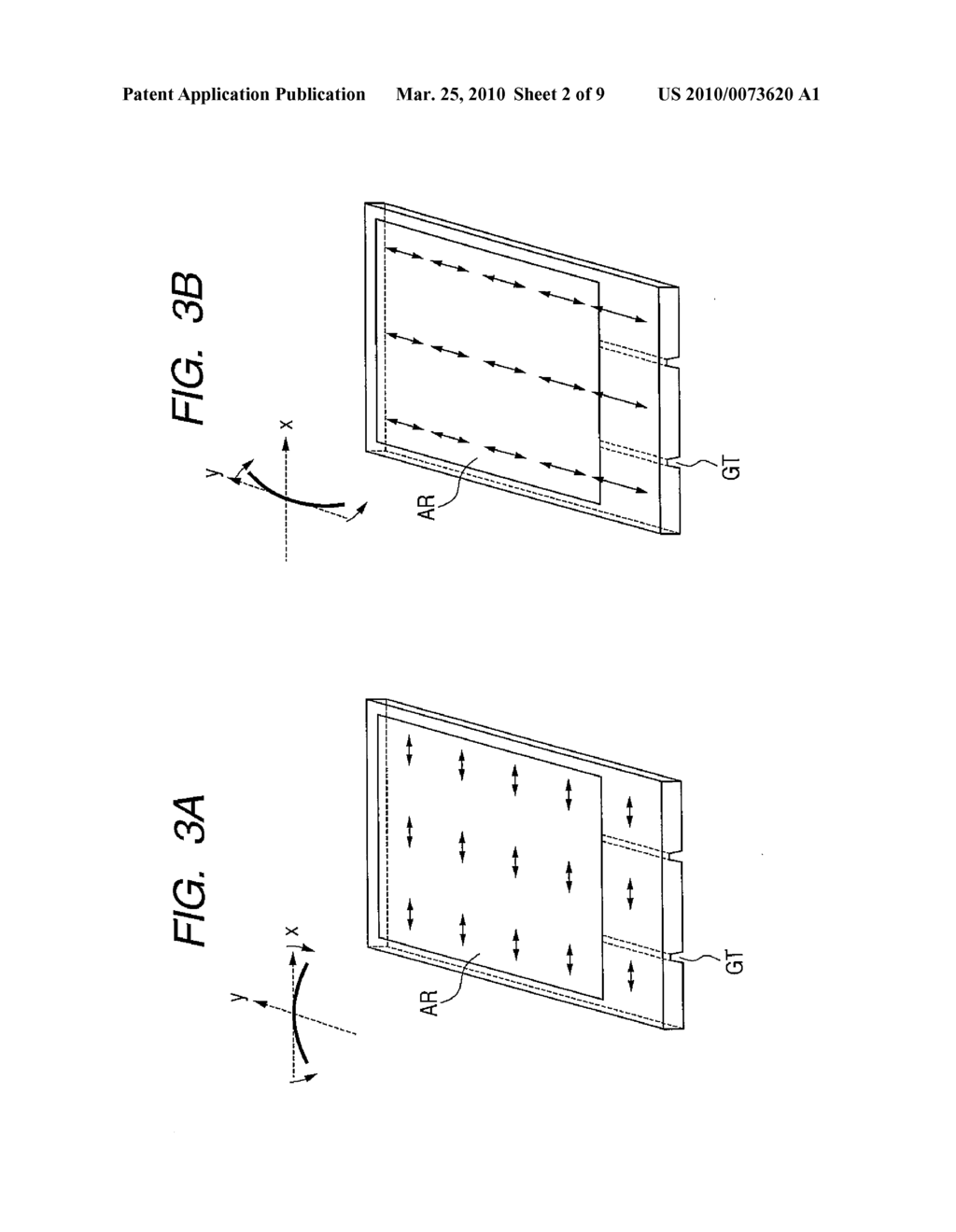 IMAGE DISPLAY - diagram, schematic, and image 03