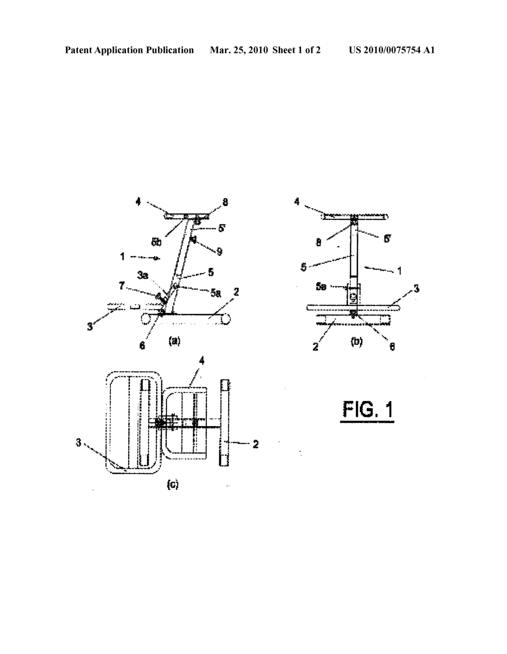 Folding Supporting Structure For Video Game Pedals And Steering Wheel Diagram Schematic Image 02