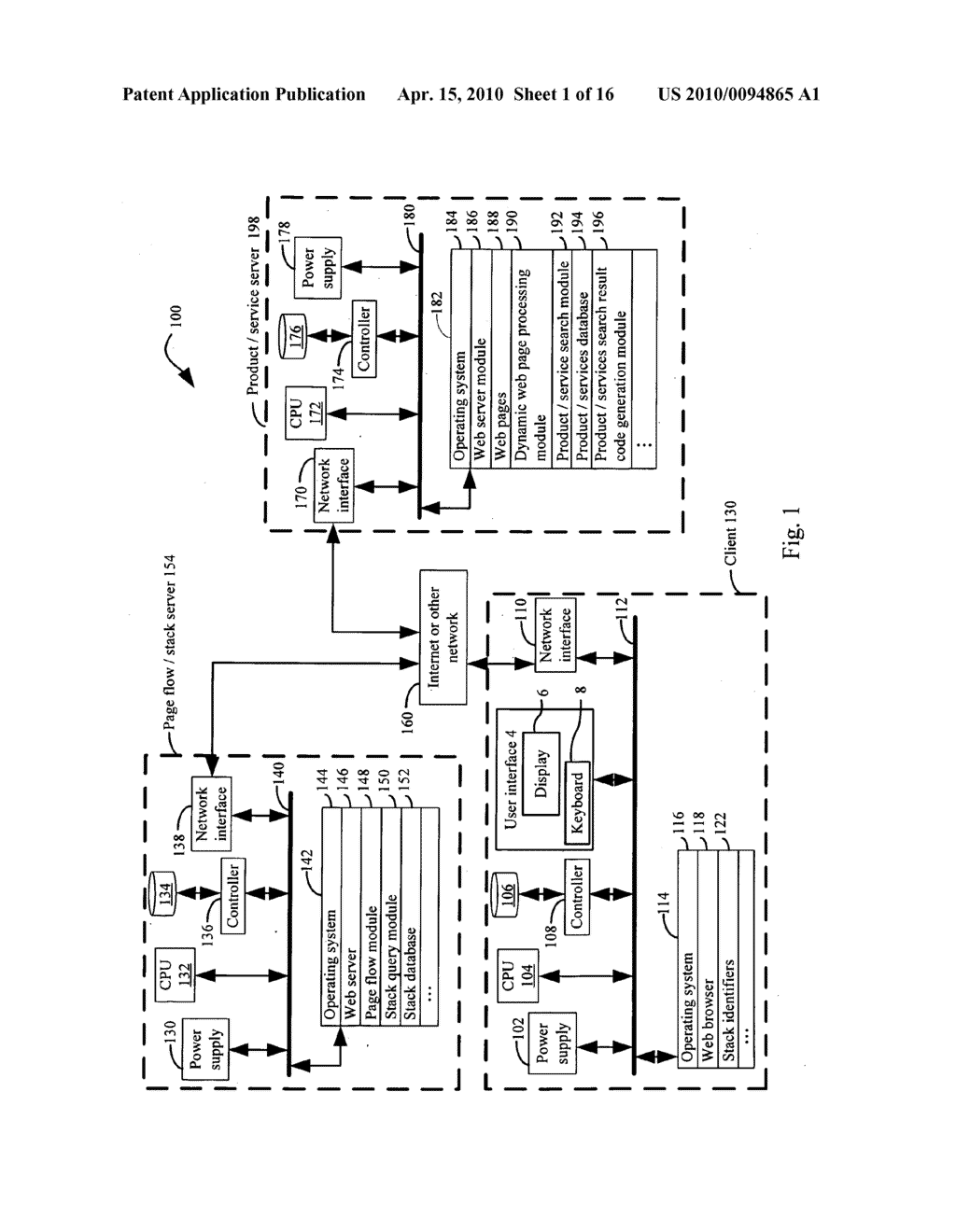 SYSTEMS AND METHODS FOR DISTRIBUTING AND MAINTAINING PRODUCT OR SERVICE INFORMATION - diagram, schematic, and image 02