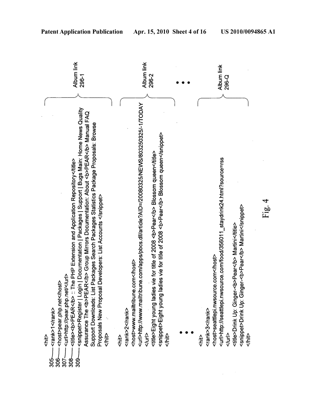 SYSTEMS AND METHODS FOR DISTRIBUTING AND MAINTAINING PRODUCT OR SERVICE INFORMATION - diagram, schematic, and image 05