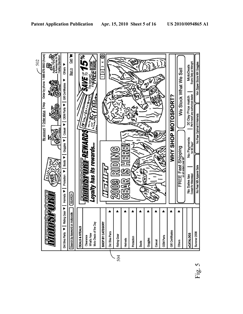 SYSTEMS AND METHODS FOR DISTRIBUTING AND MAINTAINING PRODUCT OR SERVICE INFORMATION - diagram, schematic, and image 06