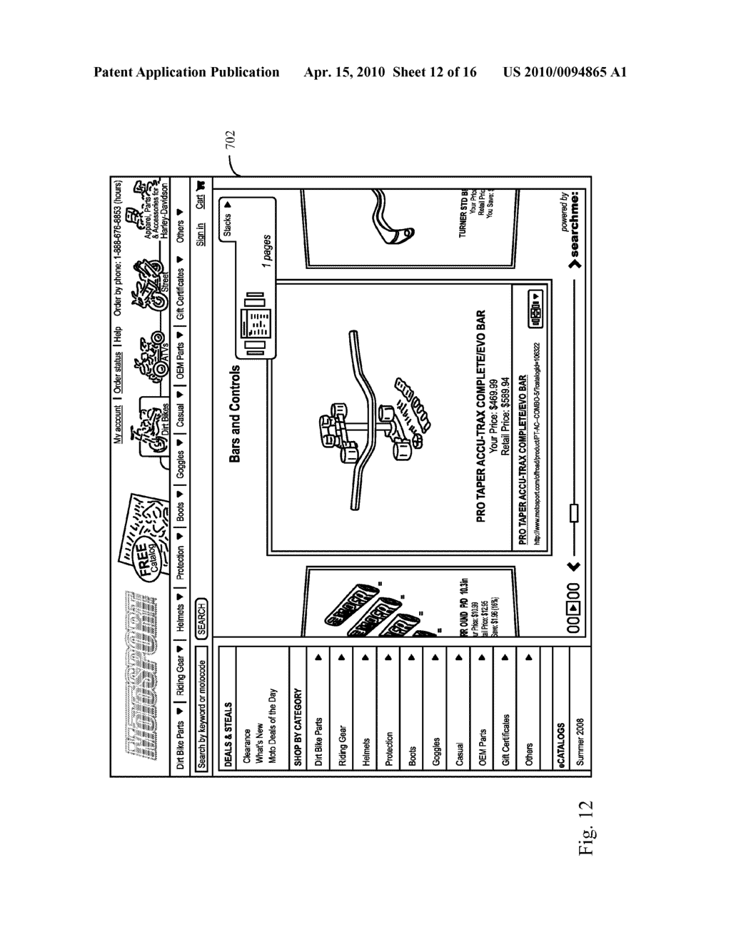 SYSTEMS AND METHODS FOR DISTRIBUTING AND MAINTAINING PRODUCT OR SERVICE INFORMATION - diagram, schematic, and image 13