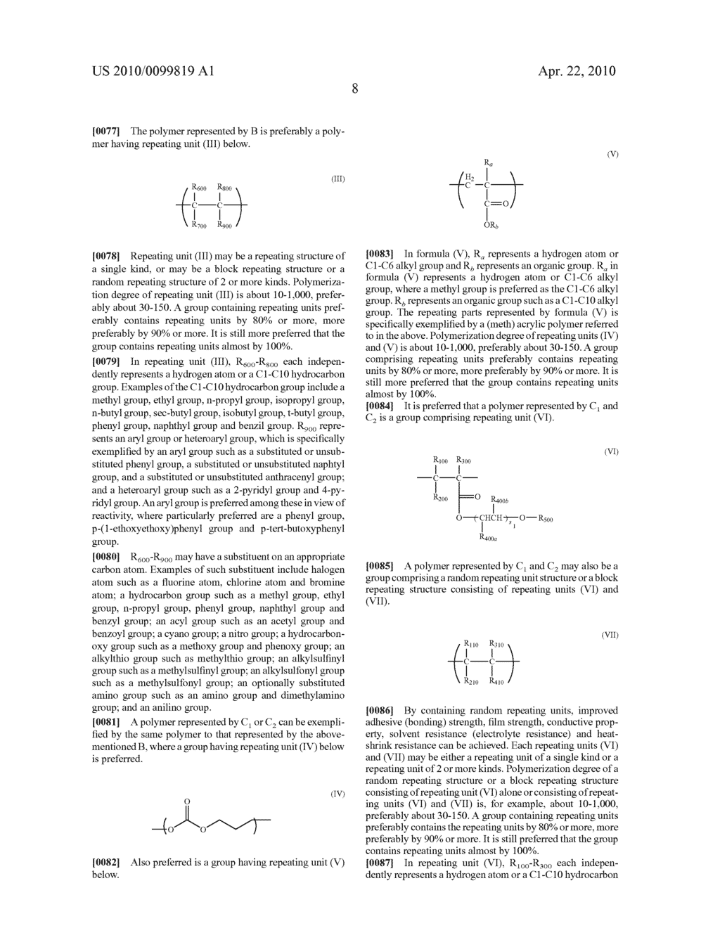 Star polymer and method for producing the same - diagram, schematic, and image 09