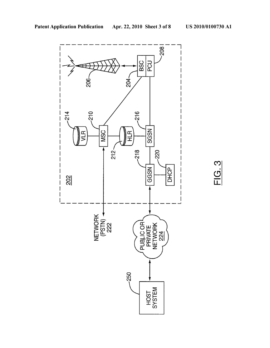 SYSTEM AND METHOD FOR SEARCHING AND RETRIEVING CERTIFICATES - diagram, schematic, and image 04