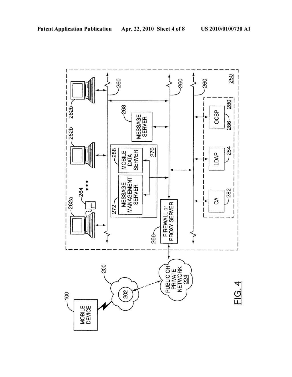 SYSTEM AND METHOD FOR SEARCHING AND RETRIEVING CERTIFICATES - diagram, schematic, and image 05