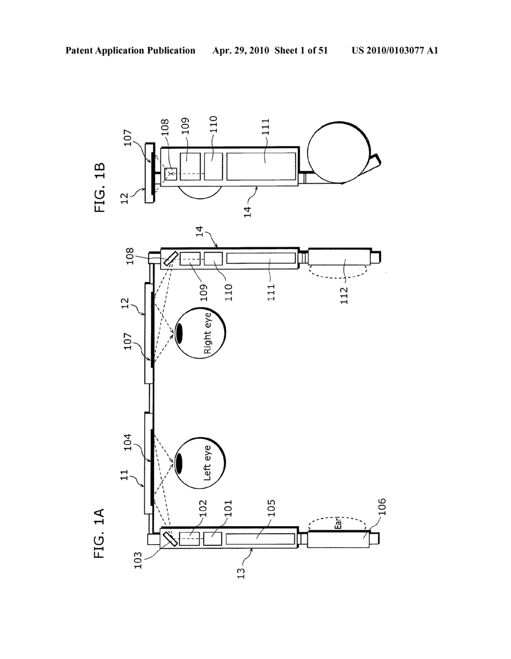 IMAGE DISPLAY APPARATUS, DISPLAY METHOD THEREOF, PROGRAM, INTEGRATED CIRCUIT, GOGGLE-TYPE HEAD-MOUNTED DISPLAY, VEHICLE, BINOCULARS, AND DESKTOP DISPLAY - diagram, schematic, and image 02
