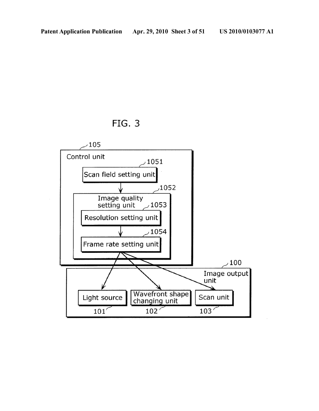 IMAGE DISPLAY APPARATUS, DISPLAY METHOD THEREOF, PROGRAM, INTEGRATED CIRCUIT, GOGGLE-TYPE HEAD-MOUNTED DISPLAY, VEHICLE, BINOCULARS, AND DESKTOP DISPLAY - diagram, schematic, and image 04