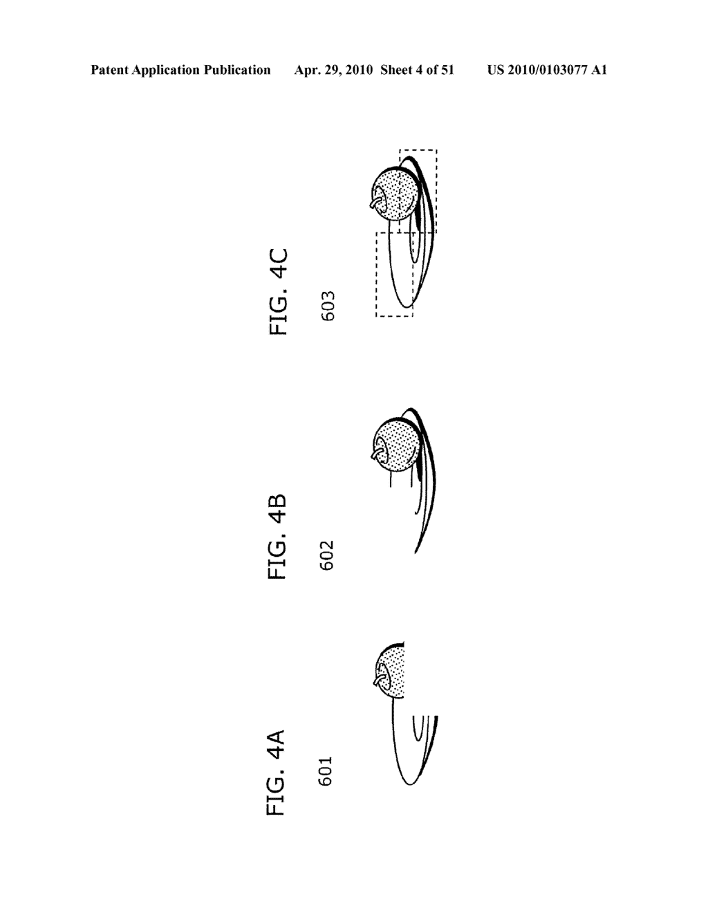 IMAGE DISPLAY APPARATUS, DISPLAY METHOD THEREOF, PROGRAM, INTEGRATED CIRCUIT, GOGGLE-TYPE HEAD-MOUNTED DISPLAY, VEHICLE, BINOCULARS, AND DESKTOP DISPLAY - diagram, schematic, and image 05