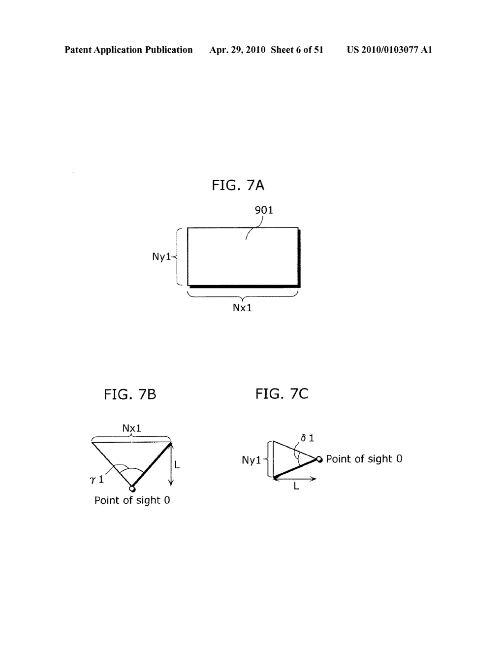 IMAGE DISPLAY APPARATUS, DISPLAY METHOD THEREOF, PROGRAM, INTEGRATED CIRCUIT, GOGGLE-TYPE HEAD-MOUNTED DISPLAY, VEHICLE, BINOCULARS, AND DESKTOP DISPLAY - diagram, schematic, and image 07