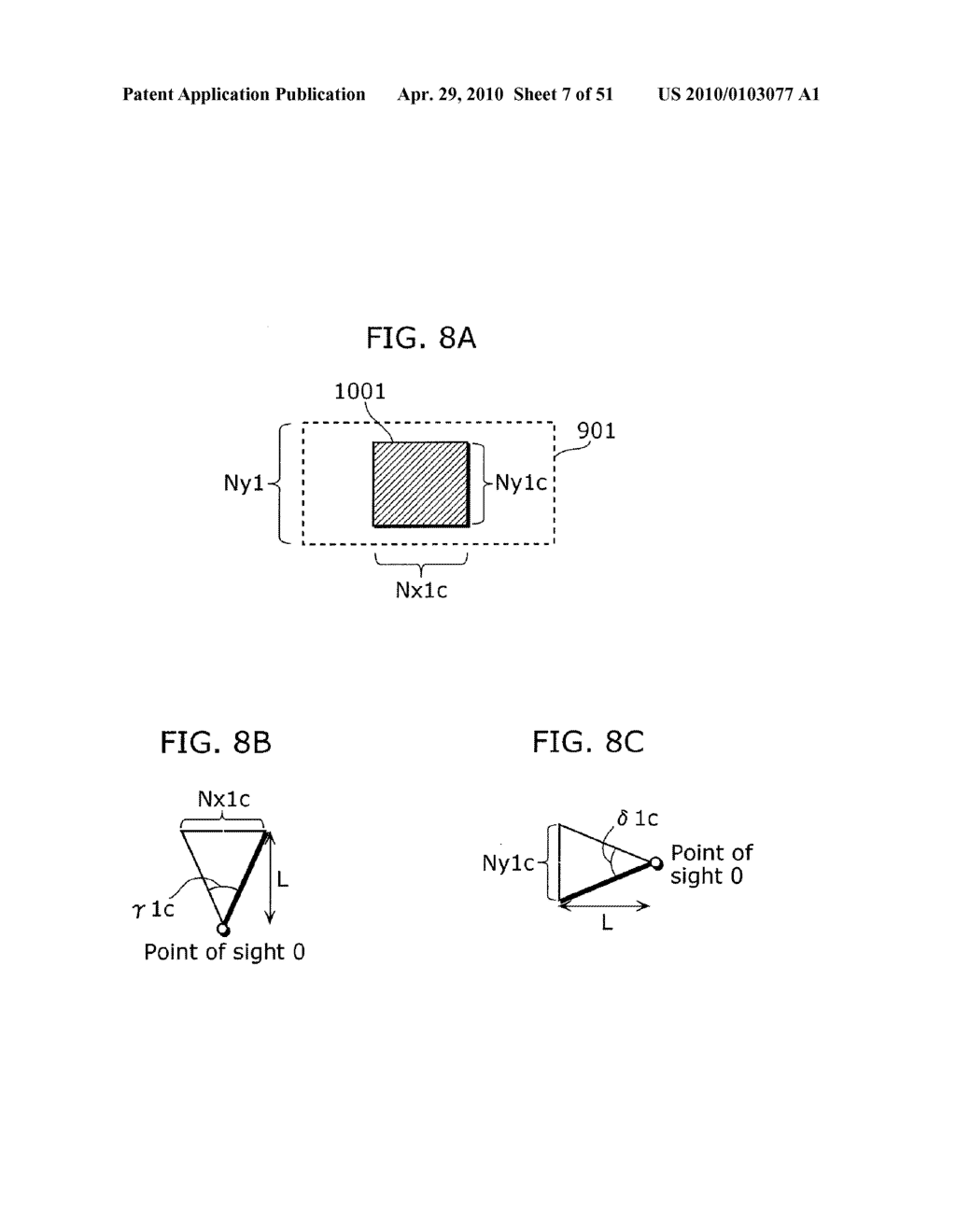 IMAGE DISPLAY APPARATUS, DISPLAY METHOD THEREOF, PROGRAM, INTEGRATED CIRCUIT, GOGGLE-TYPE HEAD-MOUNTED DISPLAY, VEHICLE, BINOCULARS, AND DESKTOP DISPLAY - diagram, schematic, and image 08