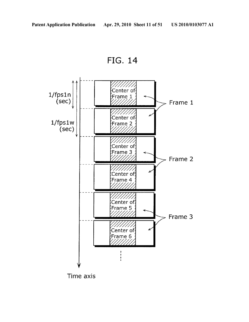 IMAGE DISPLAY APPARATUS, DISPLAY METHOD THEREOF, PROGRAM, INTEGRATED CIRCUIT, GOGGLE-TYPE HEAD-MOUNTED DISPLAY, VEHICLE, BINOCULARS, AND DESKTOP DISPLAY - diagram, schematic, and image 12