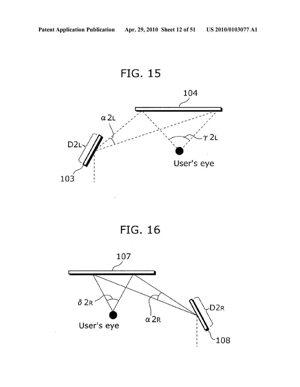 IMAGE DISPLAY APPARATUS, DISPLAY METHOD THEREOF, PROGRAM, INTEGRATED CIRCUIT, GOGGLE-TYPE HEAD-MOUNTED DISPLAY, VEHICLE, BINOCULARS, AND DESKTOP DISPLAY - diagram, schematic, and image 13