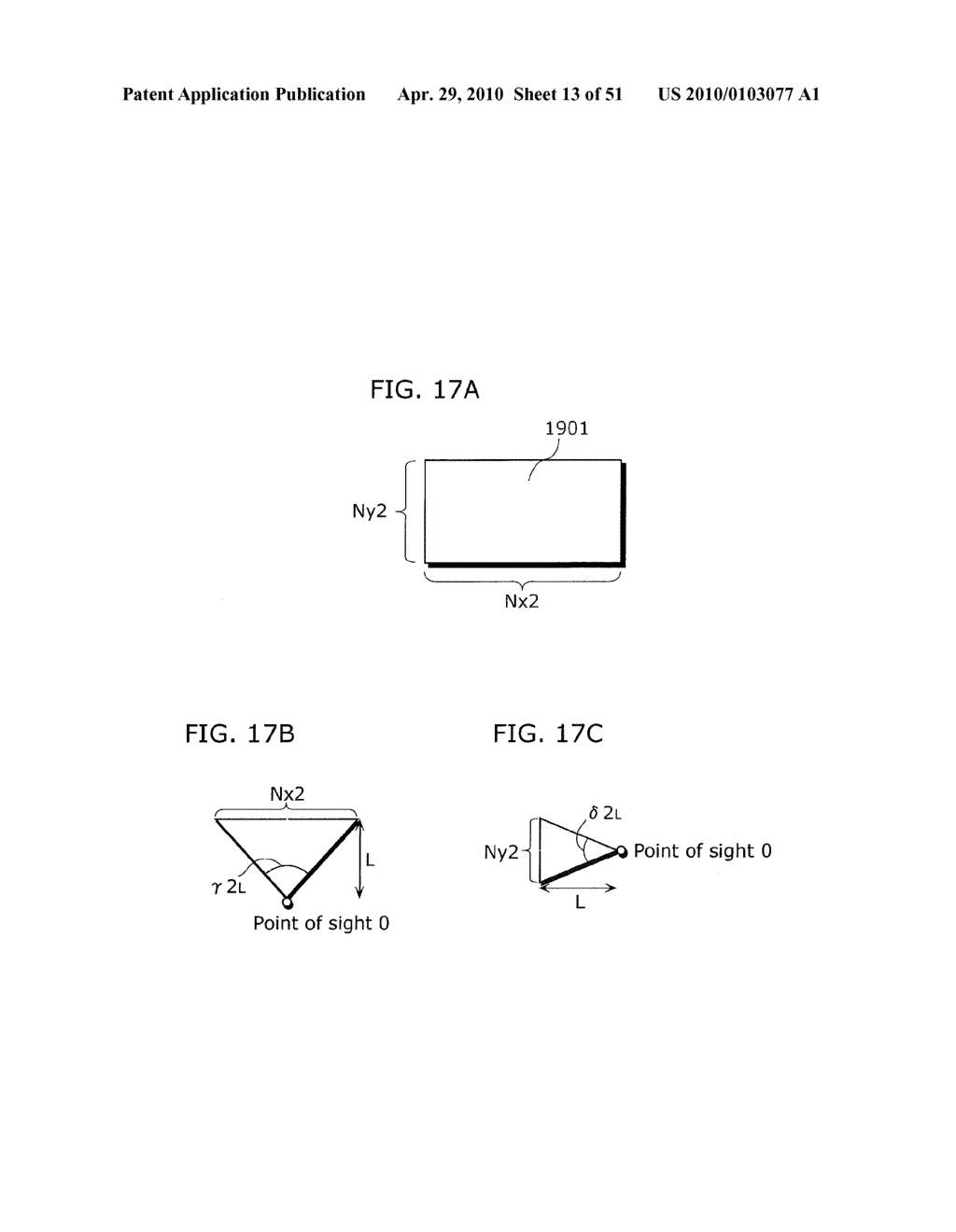 IMAGE DISPLAY APPARATUS, DISPLAY METHOD THEREOF, PROGRAM, INTEGRATED CIRCUIT, GOGGLE-TYPE HEAD-MOUNTED DISPLAY, VEHICLE, BINOCULARS, AND DESKTOP DISPLAY - diagram, schematic, and image 14