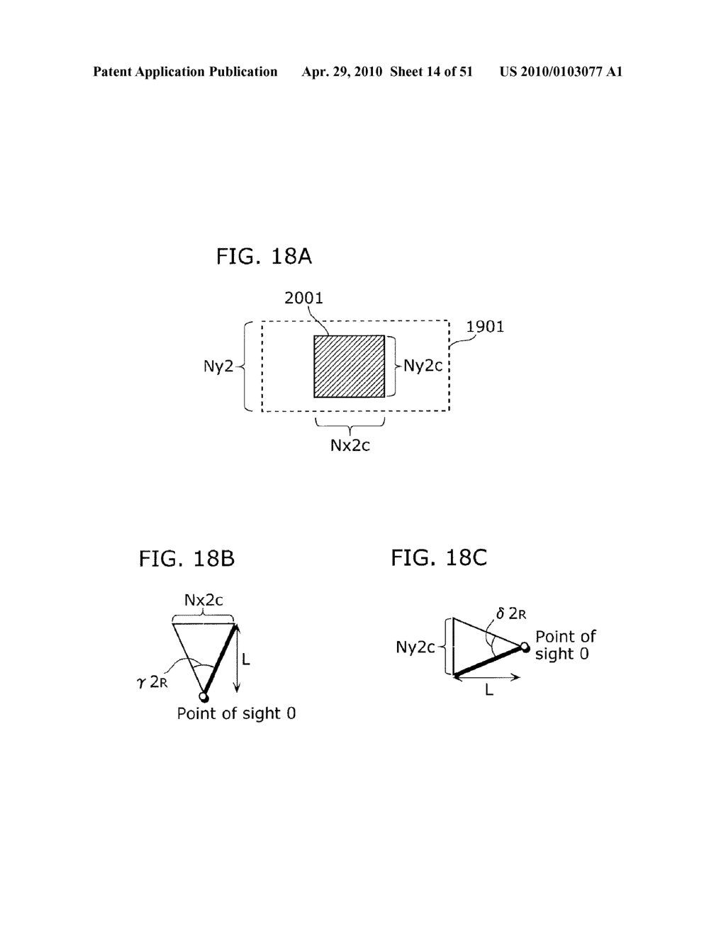 IMAGE DISPLAY APPARATUS, DISPLAY METHOD THEREOF, PROGRAM, INTEGRATED CIRCUIT, GOGGLE-TYPE HEAD-MOUNTED DISPLAY, VEHICLE, BINOCULARS, AND DESKTOP DISPLAY - diagram, schematic, and image 15