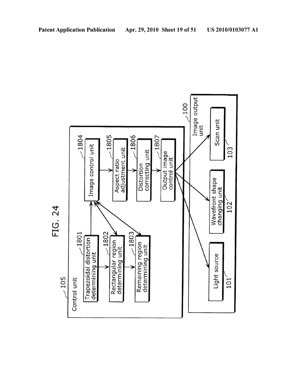 IMAGE DISPLAY APPARATUS, DISPLAY METHOD THEREOF, PROGRAM, INTEGRATED CIRCUIT, GOGGLE-TYPE HEAD-MOUNTED DISPLAY, VEHICLE, BINOCULARS, AND DESKTOP DISPLAY - diagram, schematic, and image 20