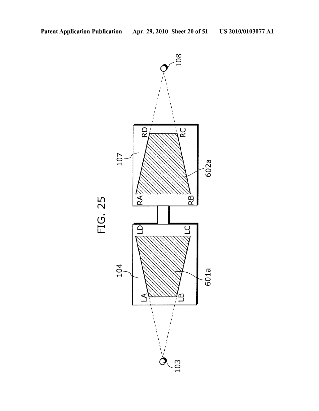 IMAGE DISPLAY APPARATUS, DISPLAY METHOD THEREOF, PROGRAM, INTEGRATED CIRCUIT, GOGGLE-TYPE HEAD-MOUNTED DISPLAY, VEHICLE, BINOCULARS, AND DESKTOP DISPLAY - diagram, schematic, and image 21