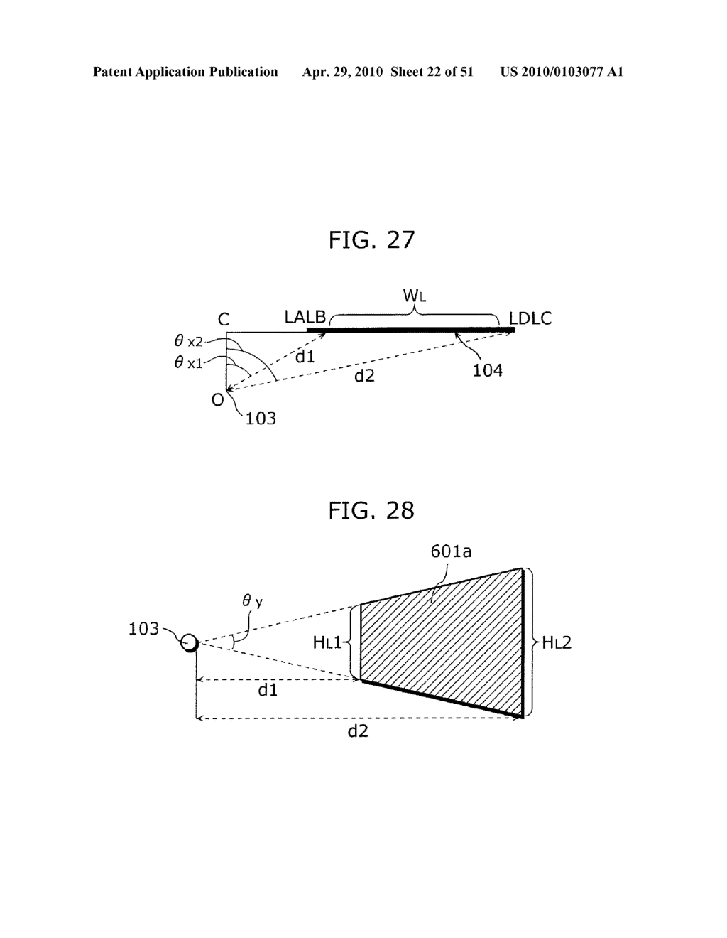 IMAGE DISPLAY APPARATUS, DISPLAY METHOD THEREOF, PROGRAM, INTEGRATED CIRCUIT, GOGGLE-TYPE HEAD-MOUNTED DISPLAY, VEHICLE, BINOCULARS, AND DESKTOP DISPLAY - diagram, schematic, and image 23