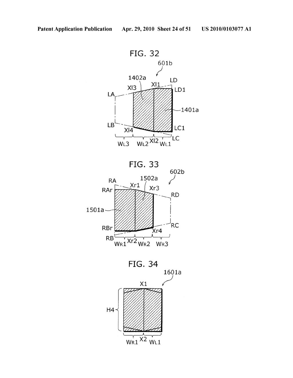 IMAGE DISPLAY APPARATUS, DISPLAY METHOD THEREOF, PROGRAM, INTEGRATED CIRCUIT, GOGGLE-TYPE HEAD-MOUNTED DISPLAY, VEHICLE, BINOCULARS, AND DESKTOP DISPLAY - diagram, schematic, and image 25