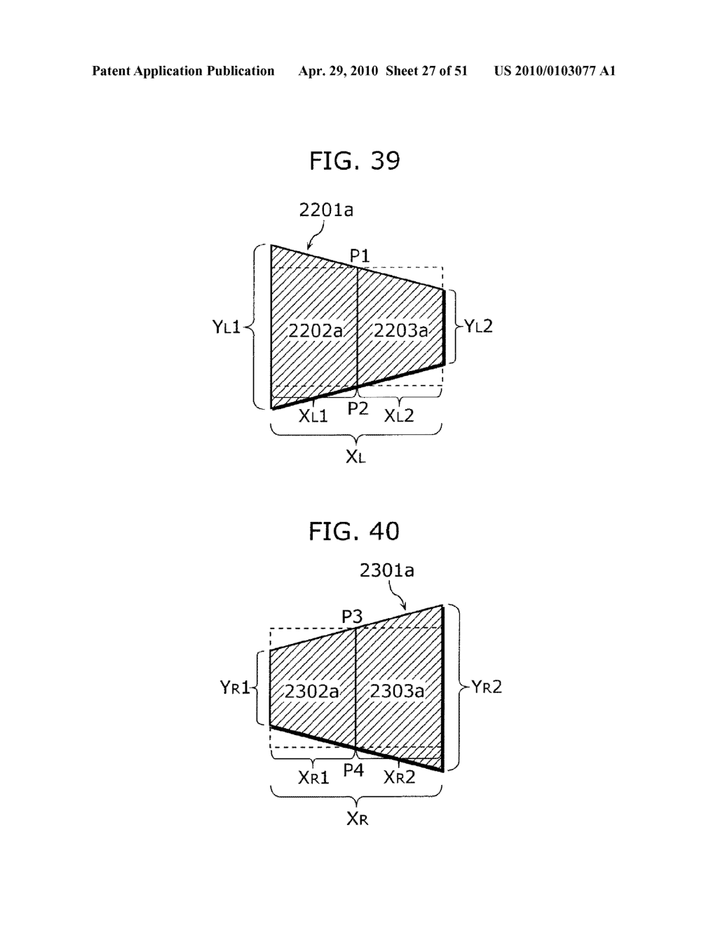 IMAGE DISPLAY APPARATUS, DISPLAY METHOD THEREOF, PROGRAM, INTEGRATED CIRCUIT, GOGGLE-TYPE HEAD-MOUNTED DISPLAY, VEHICLE, BINOCULARS, AND DESKTOP DISPLAY - diagram, schematic, and image 28