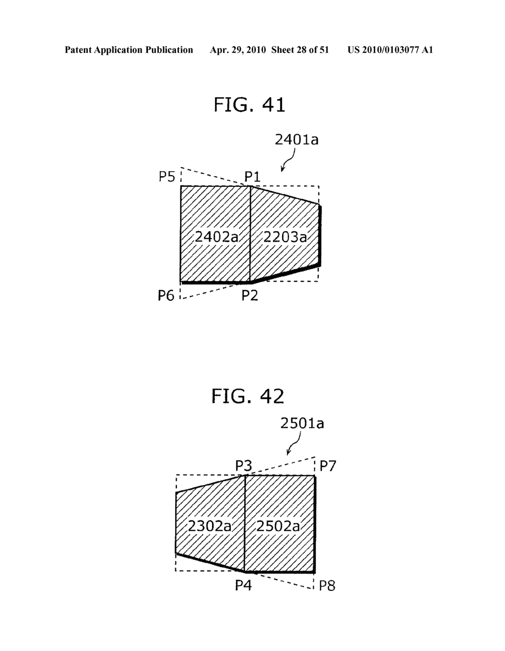 IMAGE DISPLAY APPARATUS, DISPLAY METHOD THEREOF, PROGRAM, INTEGRATED CIRCUIT, GOGGLE-TYPE HEAD-MOUNTED DISPLAY, VEHICLE, BINOCULARS, AND DESKTOP DISPLAY - diagram, schematic, and image 29