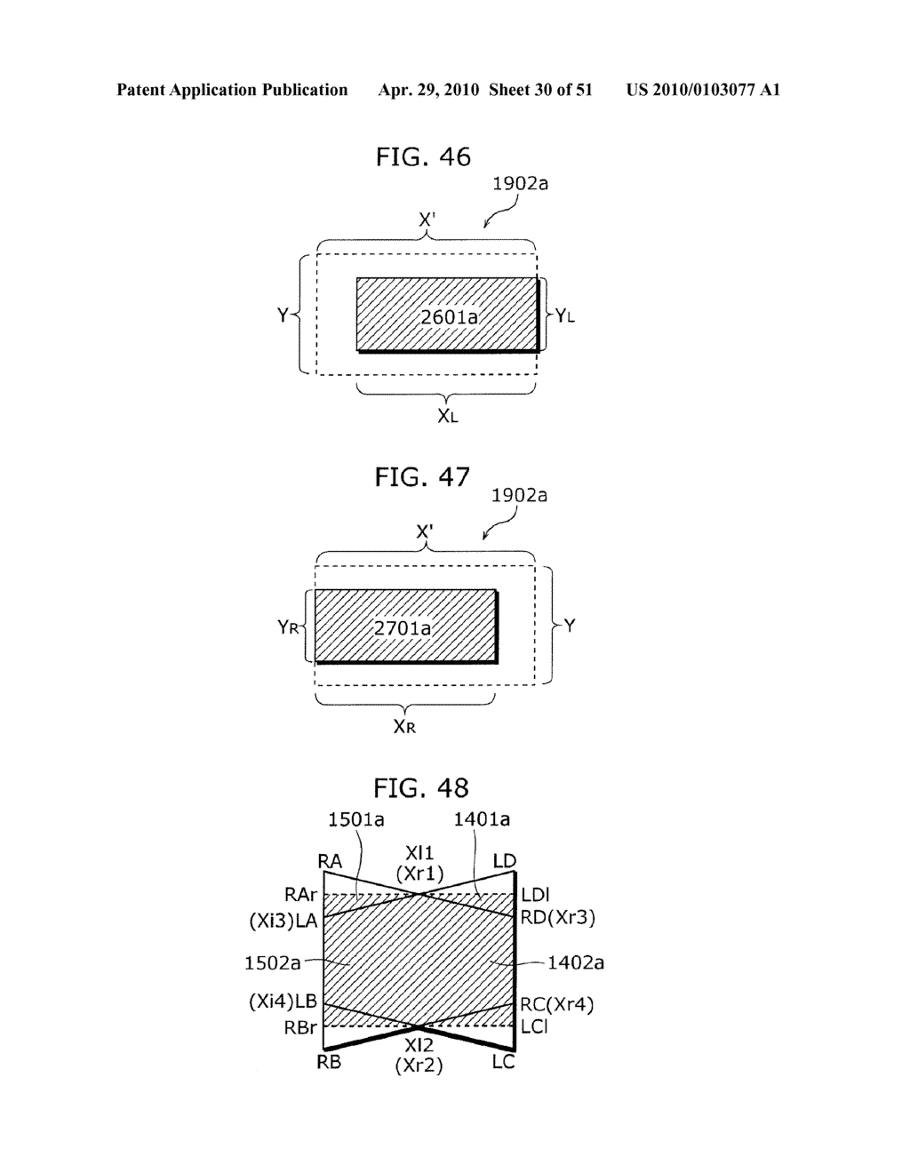 IMAGE DISPLAY APPARATUS, DISPLAY METHOD THEREOF, PROGRAM, INTEGRATED CIRCUIT, GOGGLE-TYPE HEAD-MOUNTED DISPLAY, VEHICLE, BINOCULARS, AND DESKTOP DISPLAY - diagram, schematic, and image 31