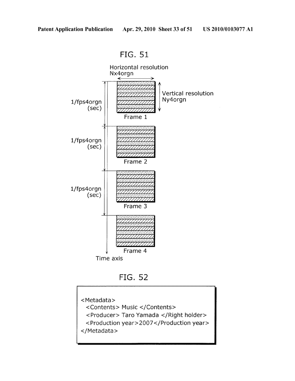 IMAGE DISPLAY APPARATUS, DISPLAY METHOD THEREOF, PROGRAM, INTEGRATED CIRCUIT, GOGGLE-TYPE HEAD-MOUNTED DISPLAY, VEHICLE, BINOCULARS, AND DESKTOP DISPLAY - diagram, schematic, and image 34