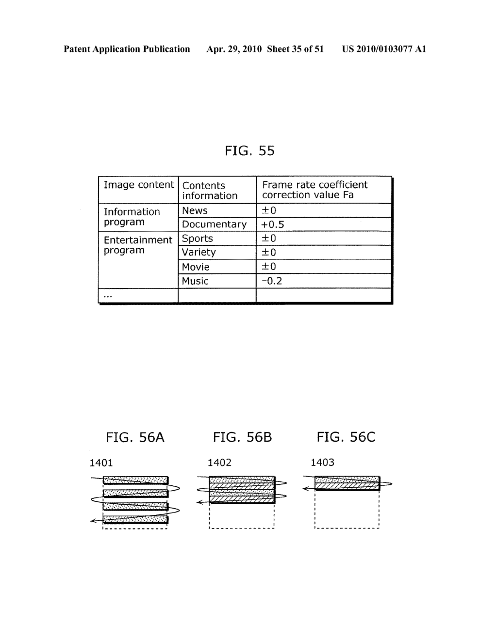 IMAGE DISPLAY APPARATUS, DISPLAY METHOD THEREOF, PROGRAM, INTEGRATED CIRCUIT, GOGGLE-TYPE HEAD-MOUNTED DISPLAY, VEHICLE, BINOCULARS, AND DESKTOP DISPLAY - diagram, schematic, and image 36