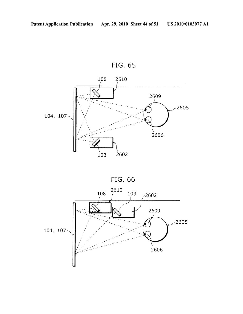 IMAGE DISPLAY APPARATUS, DISPLAY METHOD THEREOF, PROGRAM, INTEGRATED CIRCUIT, GOGGLE-TYPE HEAD-MOUNTED DISPLAY, VEHICLE, BINOCULARS, AND DESKTOP DISPLAY - diagram, schematic, and image 45