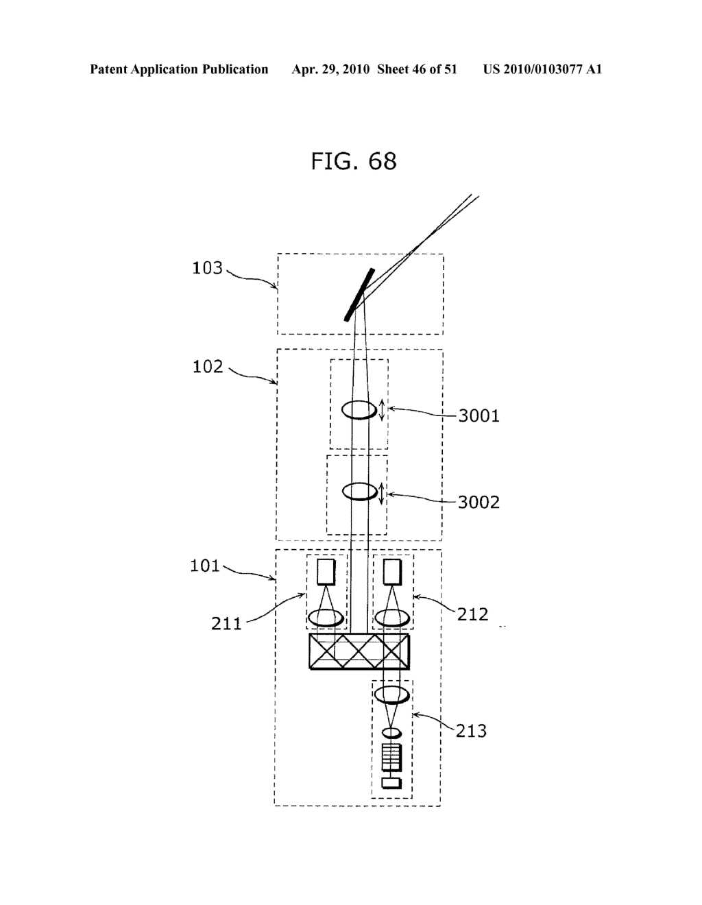 IMAGE DISPLAY APPARATUS, DISPLAY METHOD THEREOF, PROGRAM, INTEGRATED CIRCUIT, GOGGLE-TYPE HEAD-MOUNTED DISPLAY, VEHICLE, BINOCULARS, AND DESKTOP DISPLAY - diagram, schematic, and image 47