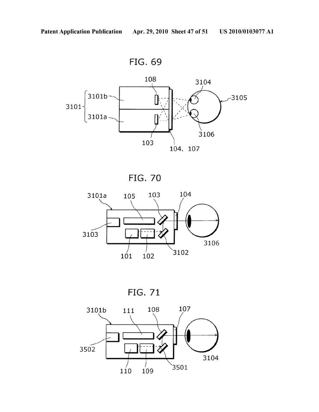 IMAGE DISPLAY APPARATUS, DISPLAY METHOD THEREOF, PROGRAM, INTEGRATED CIRCUIT, GOGGLE-TYPE HEAD-MOUNTED DISPLAY, VEHICLE, BINOCULARS, AND DESKTOP DISPLAY - diagram, schematic, and image 48