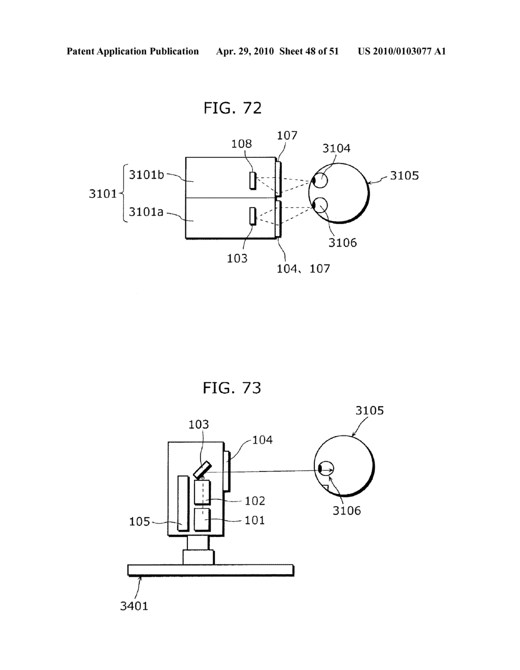 IMAGE DISPLAY APPARATUS, DISPLAY METHOD THEREOF, PROGRAM, INTEGRATED CIRCUIT, GOGGLE-TYPE HEAD-MOUNTED DISPLAY, VEHICLE, BINOCULARS, AND DESKTOP DISPLAY - diagram, schematic, and image 49