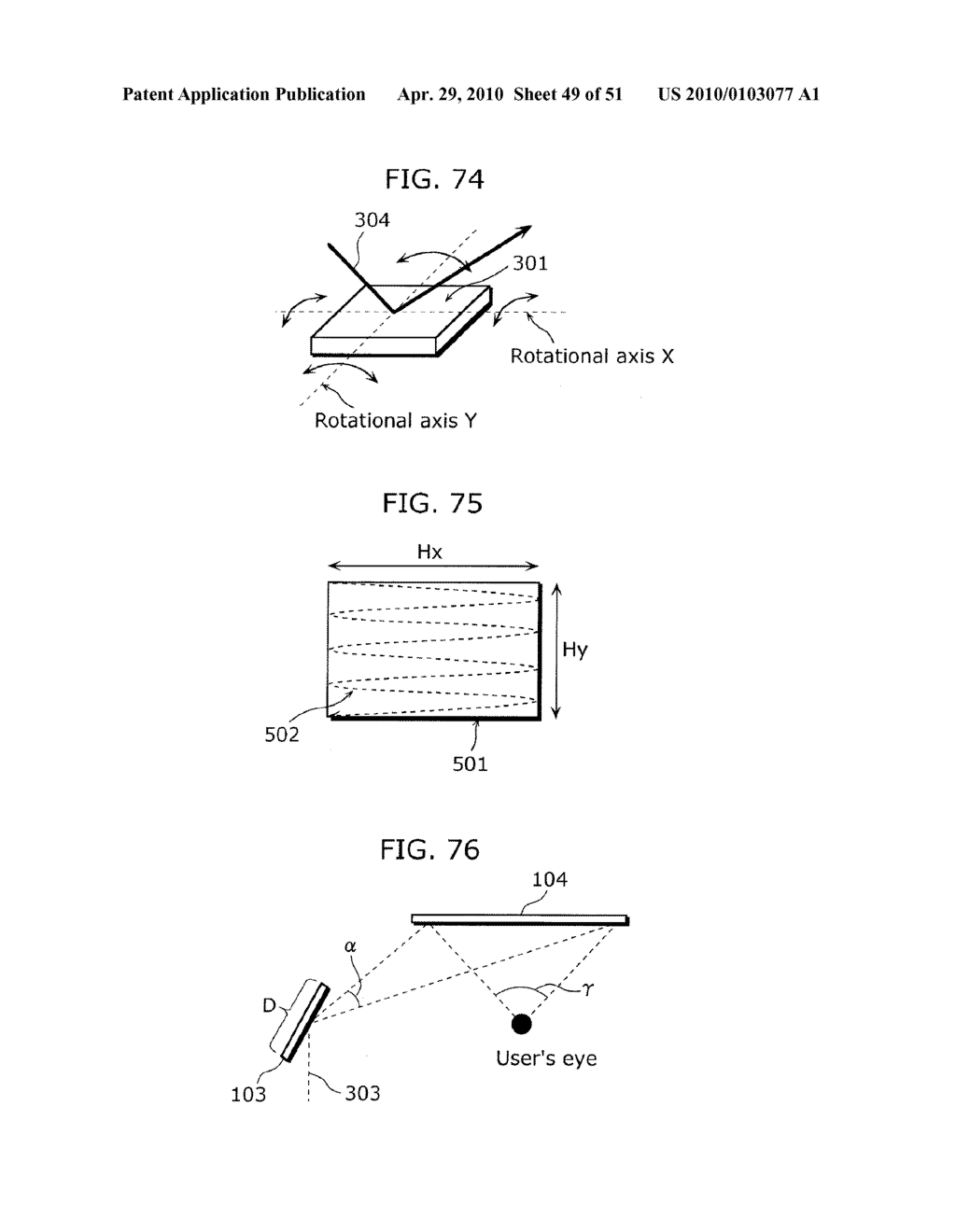 IMAGE DISPLAY APPARATUS, DISPLAY METHOD THEREOF, PROGRAM, INTEGRATED CIRCUIT, GOGGLE-TYPE HEAD-MOUNTED DISPLAY, VEHICLE, BINOCULARS, AND DESKTOP DISPLAY - diagram, schematic, and image 50