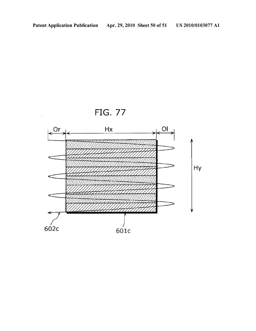IMAGE DISPLAY APPARATUS, DISPLAY METHOD THEREOF, PROGRAM, INTEGRATED CIRCUIT, GOGGLE-TYPE HEAD-MOUNTED DISPLAY, VEHICLE, BINOCULARS, AND DESKTOP DISPLAY - diagram, schematic, and image 51