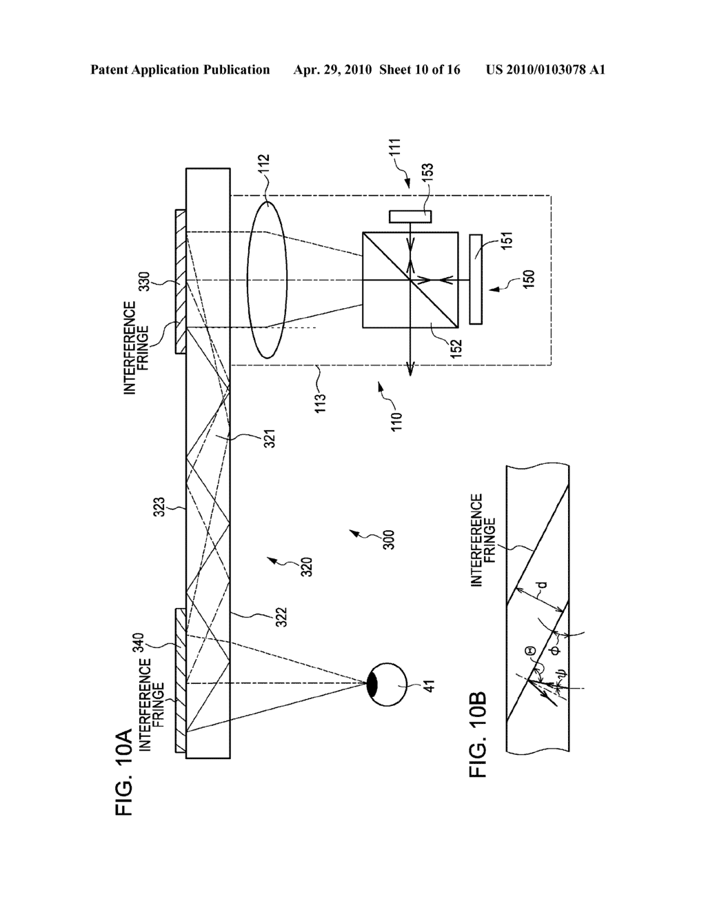 HEAD-MOUNTED DISPLAY APPARATUS - diagram, schematic, and image 11