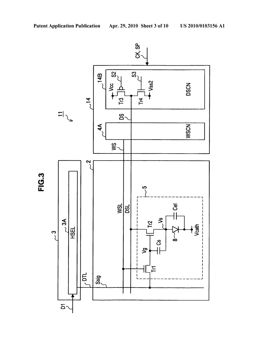 Image display apparatus and method of driving the image display apparatus - diagram, schematic, and image 04