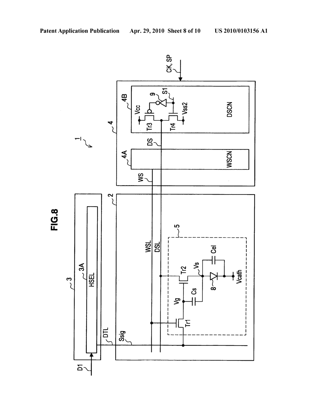 Image display apparatus and method of driving the image display apparatus - diagram, schematic, and image 09