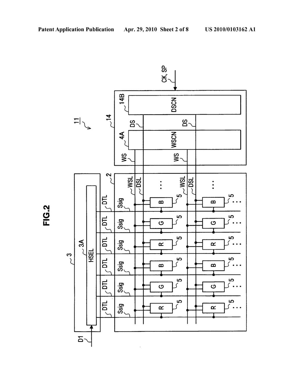 Image display apparatus and method of driving the image display apparatus - diagram, schematic, and image 03