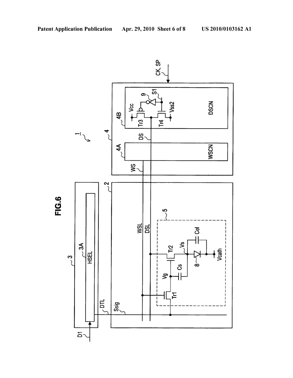 Image display apparatus and method of driving the image display apparatus - diagram, schematic, and image 07