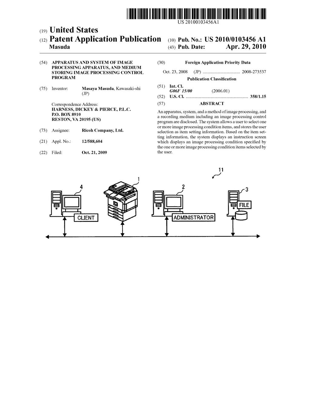Apparatus and system of image processing apparatus, and medium storing image processing control program - diagram, schematic, and image 01
