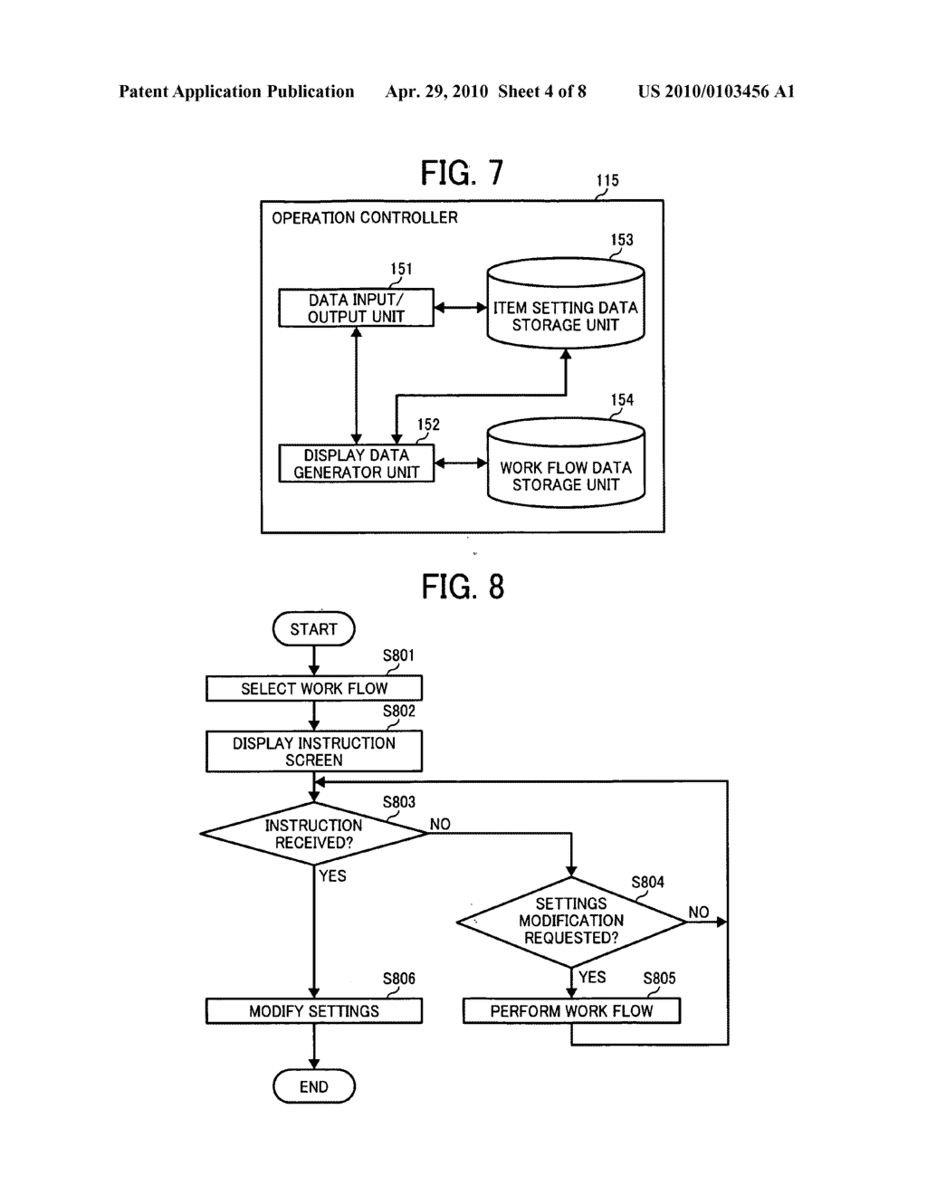 Apparatus and system of image processing apparatus, and medium storing image processing control program - diagram, schematic, and image 05
