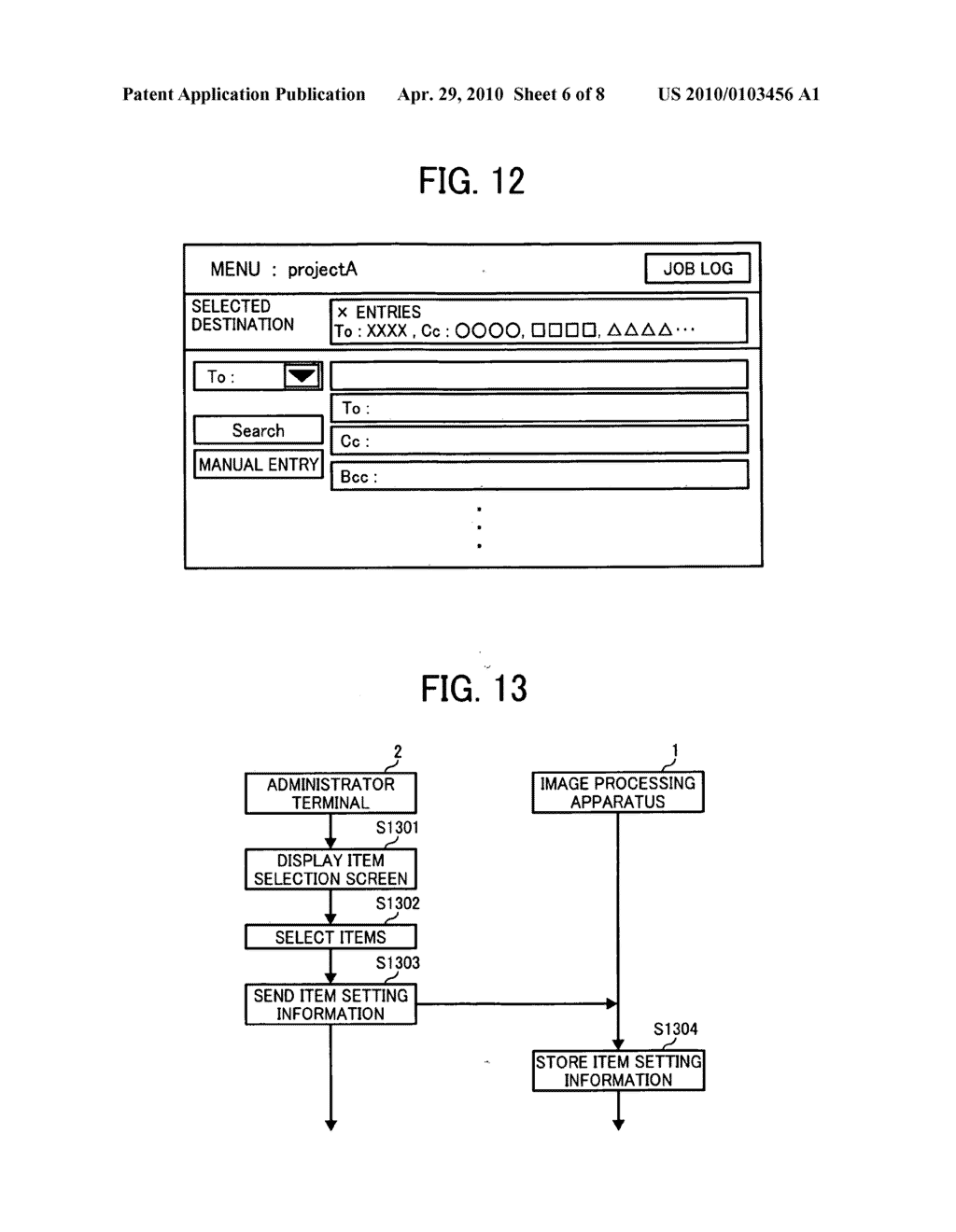 Apparatus and system of image processing apparatus, and medium storing image processing control program - diagram, schematic, and image 07