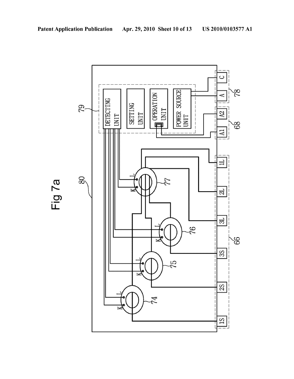 APPARATUS AND METHOD FOR PREVENTING REVERSE POWER FLOW OF OVER CURRENT RELAY  - diagram, schematic, and image 11