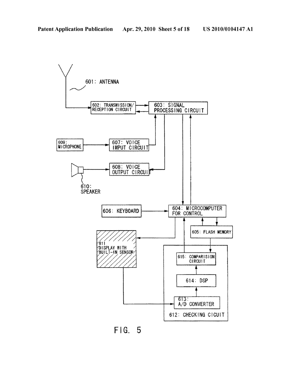 SYSTEM AND METHOD FOR IDENTIFYING AN INDIVIDUAL - diagram, schematic, and image 06