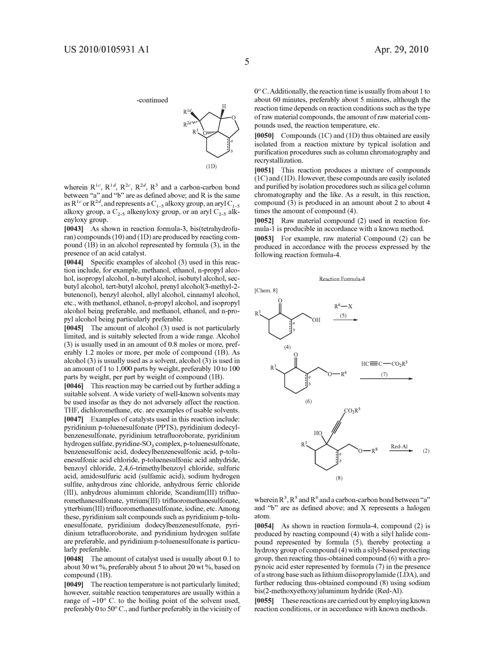 BIS(TETRAHYDROFURAN) COMPOUND, METHOD FOR PRODUCTION OF THE COMPOUND, AND USE OF THE COMPOUND - diagram, schematic, and image 11