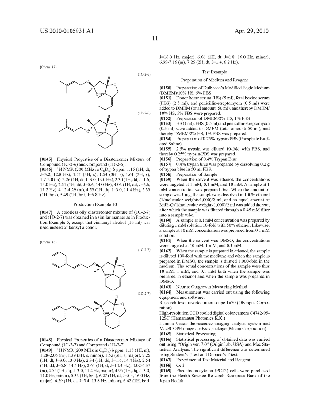BIS(TETRAHYDROFURAN) COMPOUND, METHOD FOR PRODUCTION OF THE COMPOUND, AND USE OF THE COMPOUND - diagram, schematic, and image 17